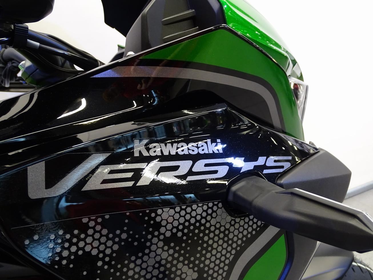 KAWASAKI - VERSYS 1000 S