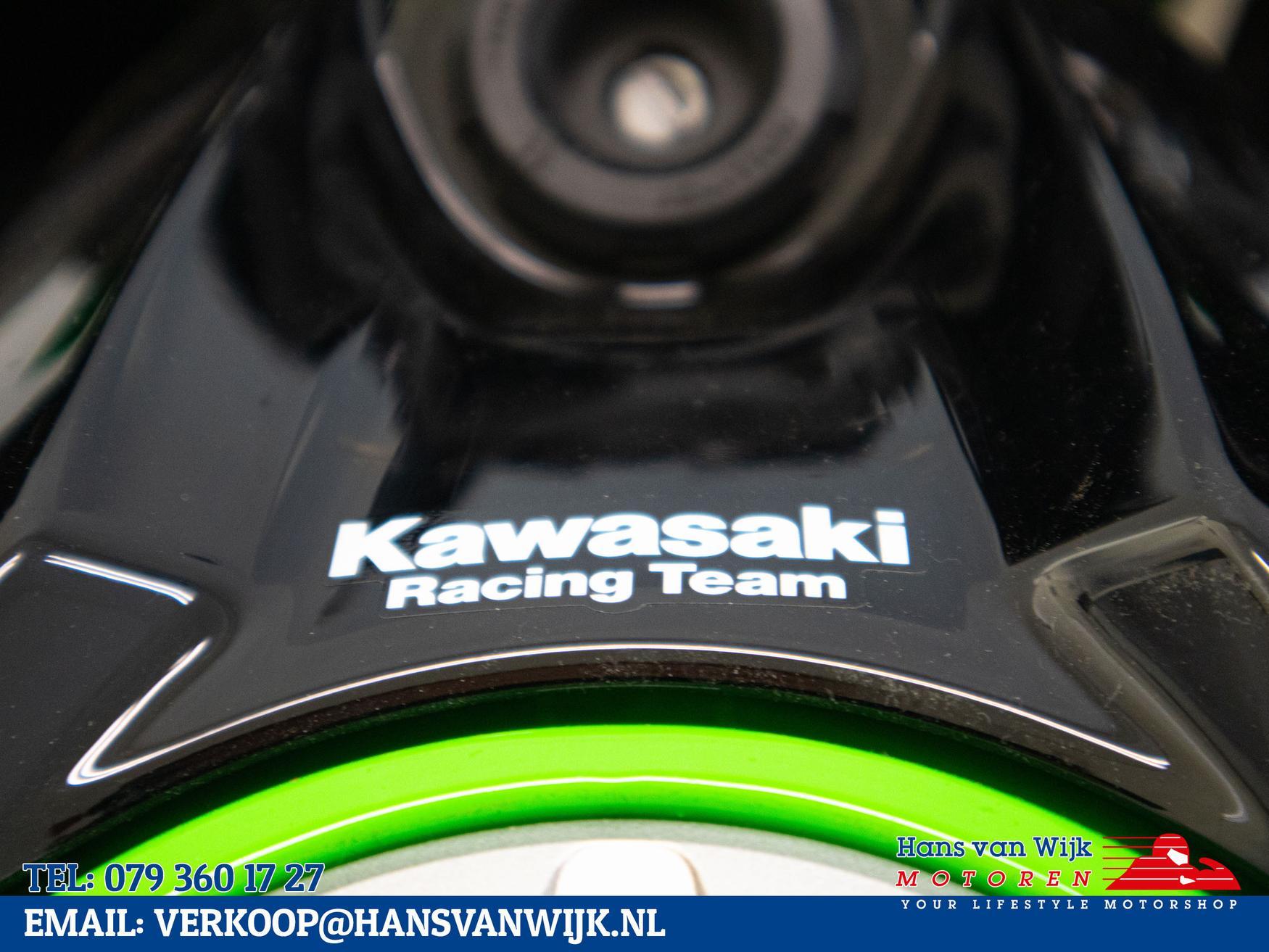 KAWASAKI - Ninja 650 KRT Edition SE
