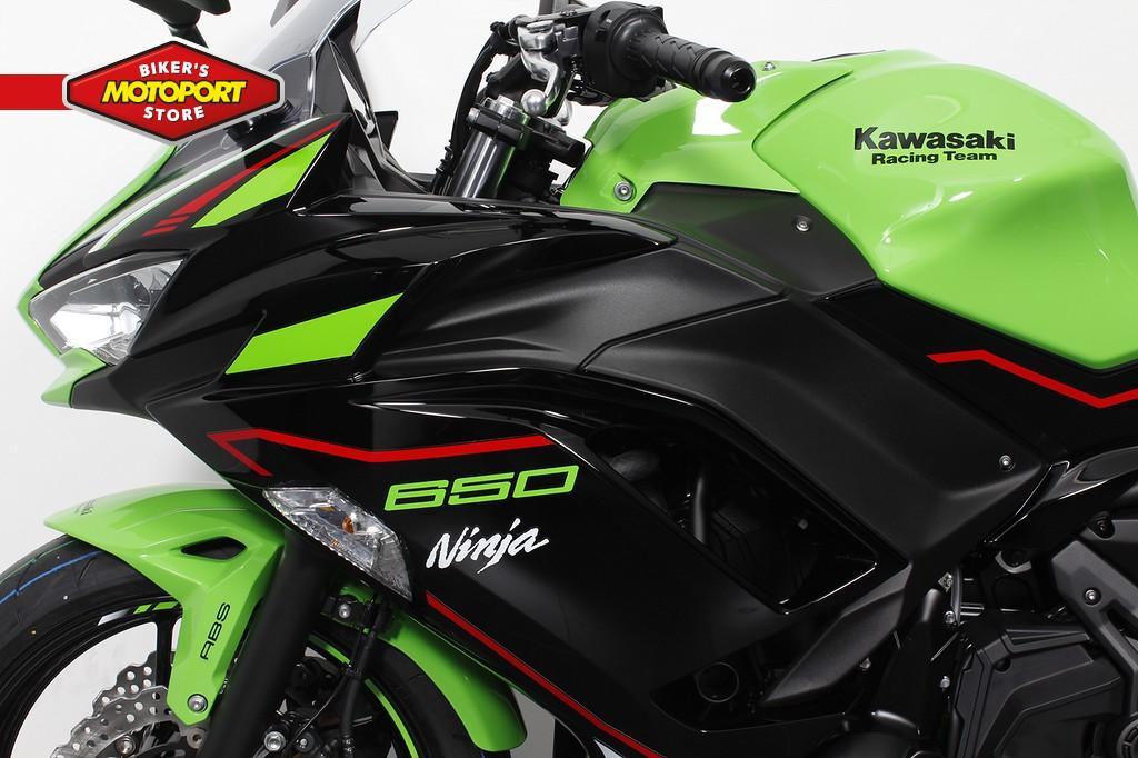 KAWASAKI - NINJA 650 KRT Performance