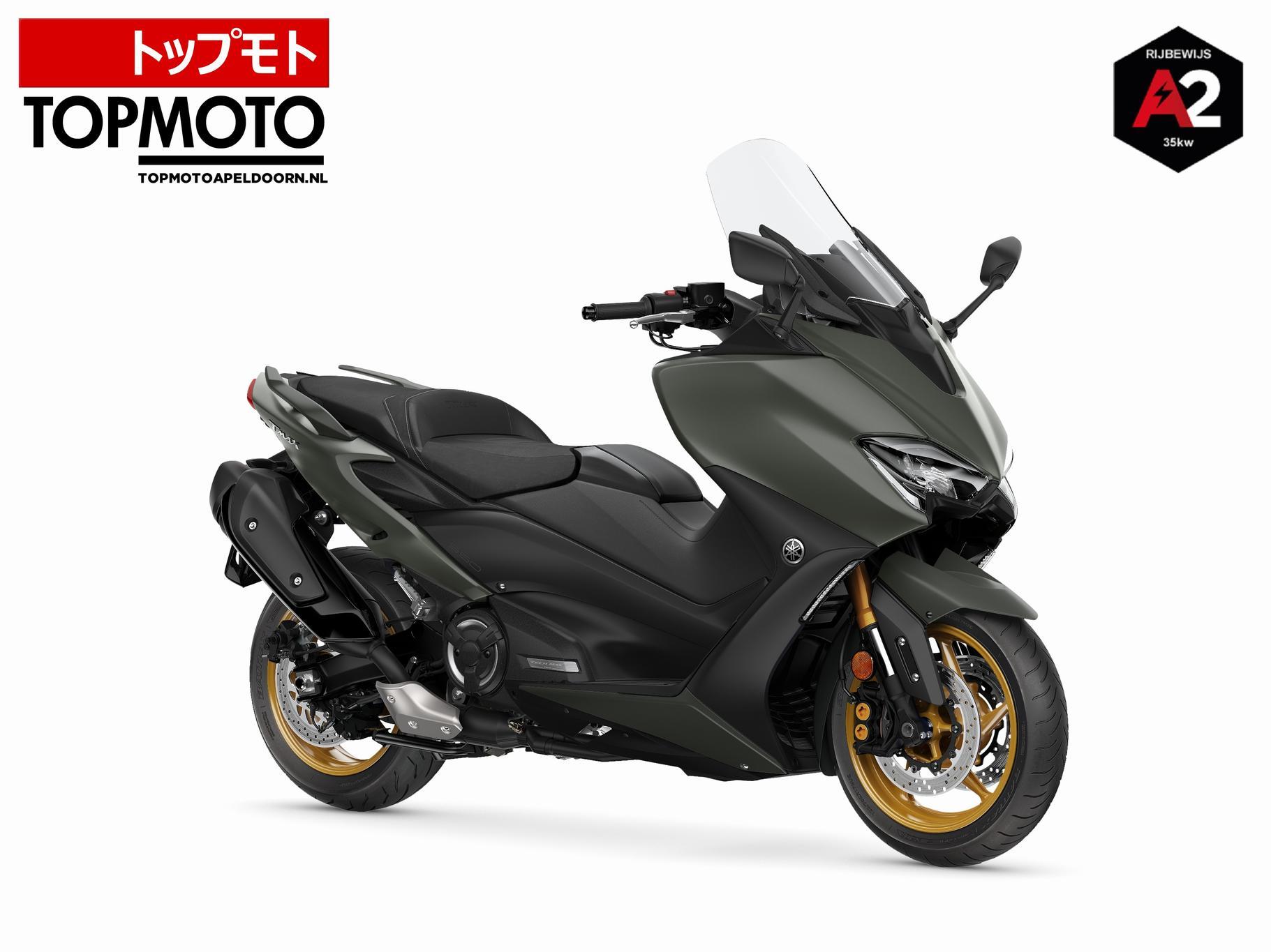 YAMAHA - XP 560 Tech Max ABS