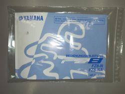 YAMAHA - FZ8 NAKED
